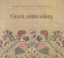 Greek embroidery
