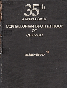 35th anniversary Cephallonian brotherhood of chicago