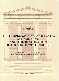 The temple of Apollo Hylates at Kourion and the restoration of its south-west corner
