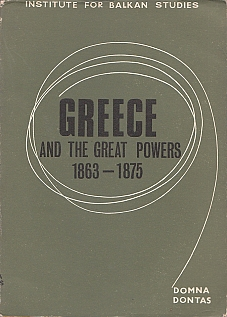 Greece and the great powers 1863 - 1875
