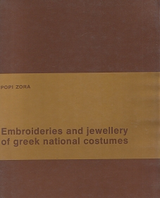 Embroideries and jewellery of greek national costumes
